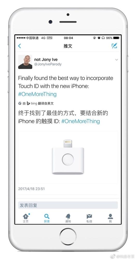 搞SIAO 新iPhone的Touch ID成了配件?