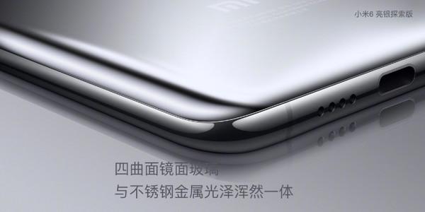 小米6发布 骁龙835/后置双摄/2499元起