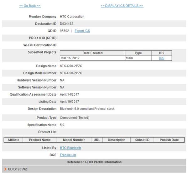 HTC U新功能曝光:将支持蓝牙5.0技术