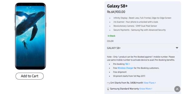 三星S8系列印度上市时间和售价确定