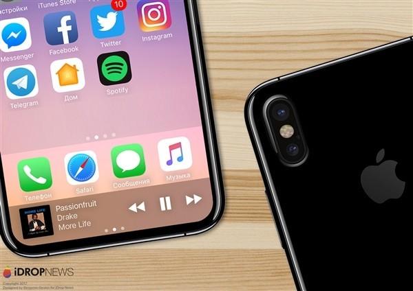 目标一亿部 苹果对下代iPhone信心满满