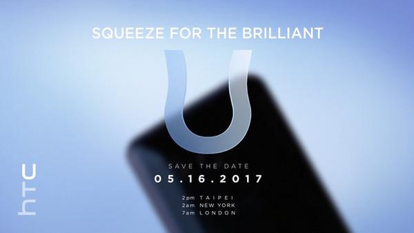 HTC U发布时间确定:将于5月16日问世