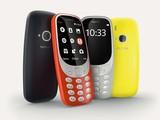 诺基亚3310下周欧洲发售 530元约不约?