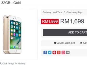 32GB版iPhone 6京东大降价 不到3000元