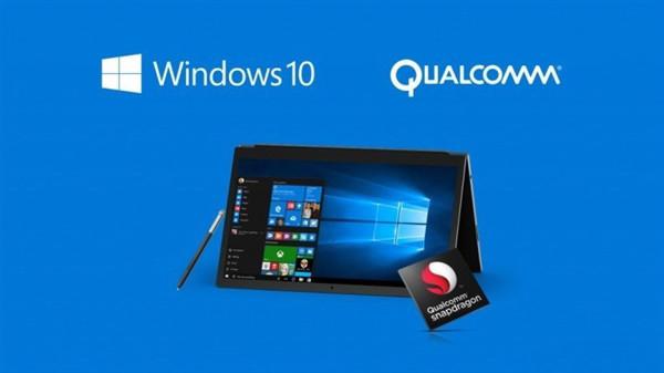 首款骁龙835版Win10笔记本或Q4发布