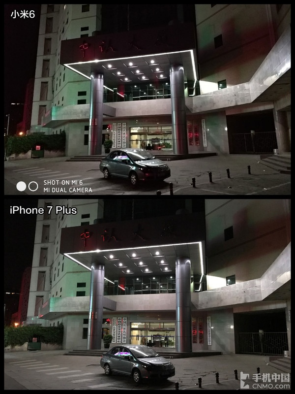 小米6/iPhone 7P夜拍对决 结果耐人寻味
