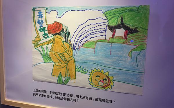 你画的还不如一个孩子 自闭症儿童画展