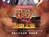 糖果手机独家冠名《耳畔中国》完美收官