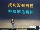 荣耀赵明:引领式创新满足消费者需求