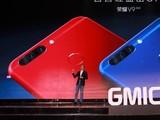 荣耀V9亮相GMIC 互联网手机下半场提速