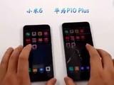 小米6/华为P10 Plus打开应用对比 谁更快