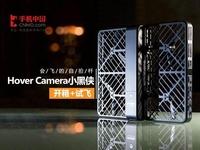 Hover Camera小黑侠开箱+试飞