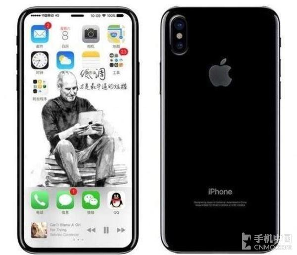 iPhone 8几乎就长这样了