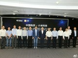 中国电信推不限流量米粉卡  6月初上线
