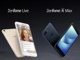 华硕ZenFone 4系列曝光:共三款新品