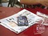 低价三防好机 索尼Z3深圳特惠价仅880元