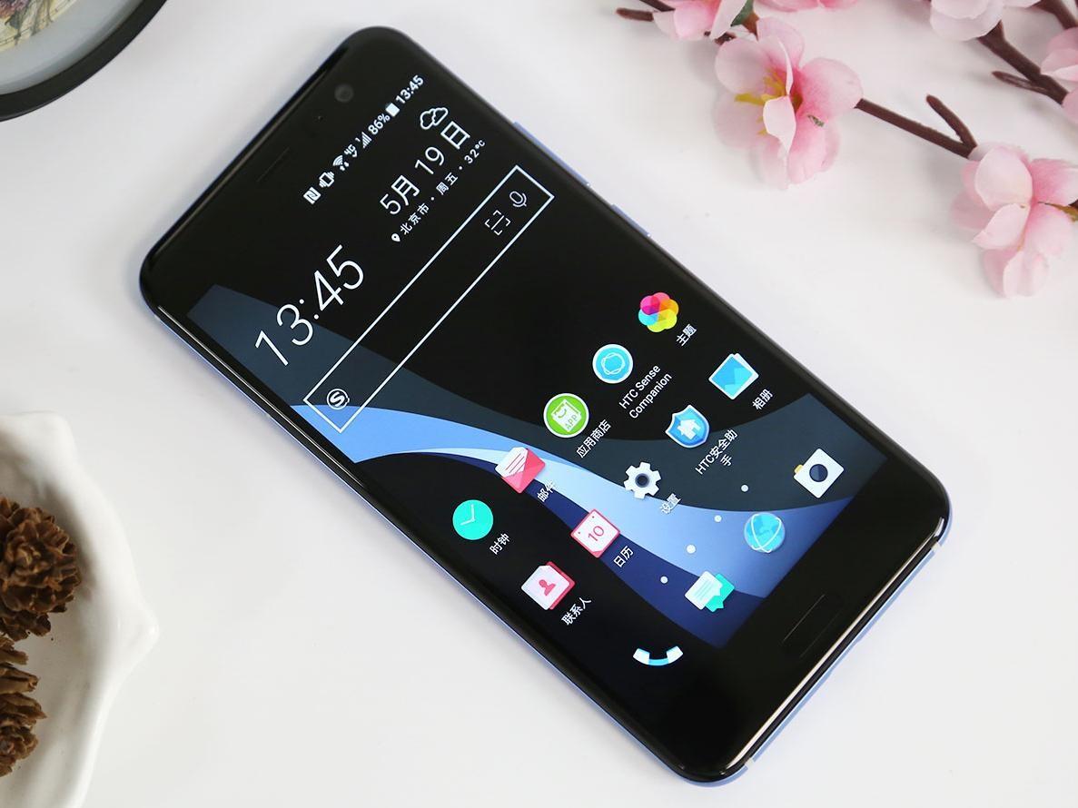HTC U11功能体验:浑然天成 瑕不掩瑜