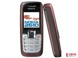经济实用耐用型手机 诺基亚2610低至200元