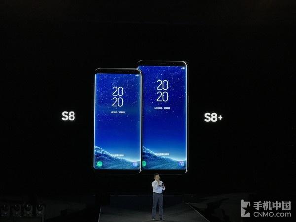 三星S8/S8+