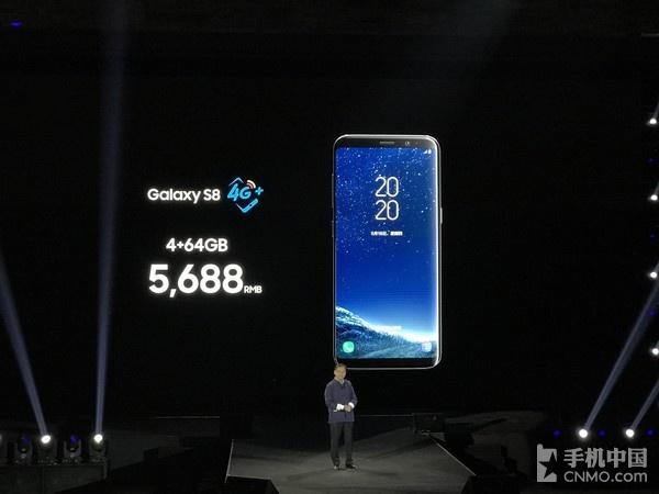 三星S8售价