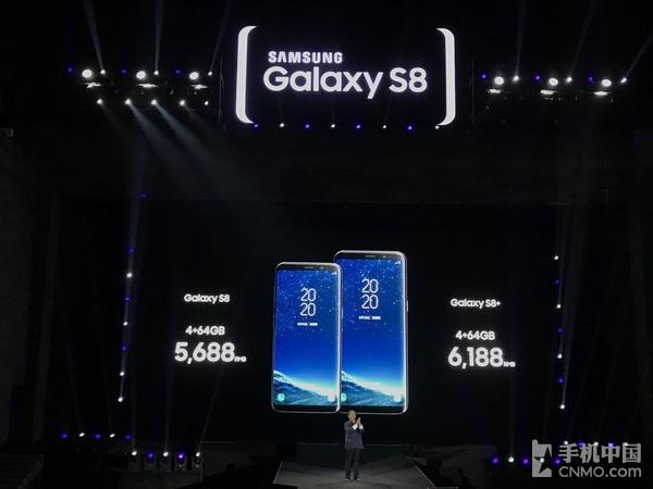 三星S8/S8+售价