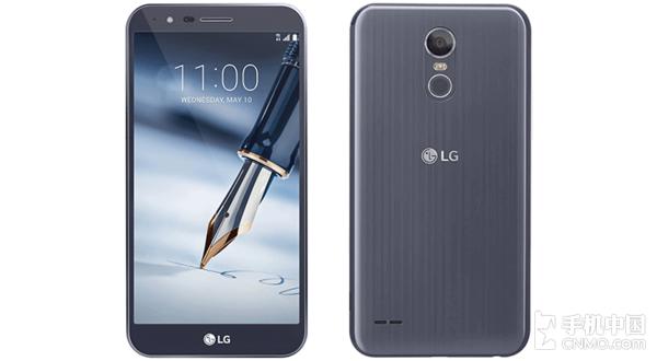LGStylo 3 Plus发布
