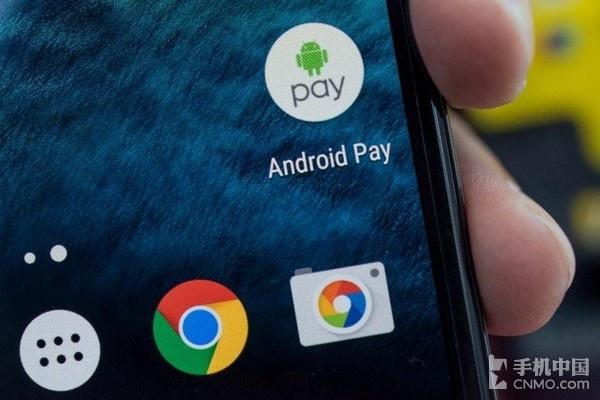 Android Pay将在台湾等五大市场推出