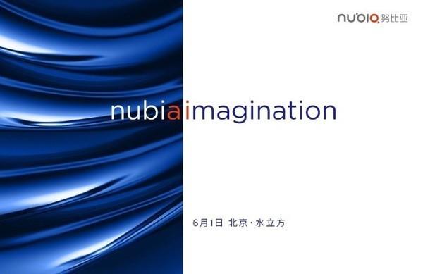 努比亚Z17将于6月1号发布