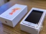持握感非常好 苹果iPhone 6s仅售2180元
