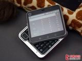 旋转型迷你手机 摩托罗拉Mb511报价350元