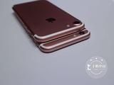 iPhone8曝光震惊世界 iPhone 7现货价崩