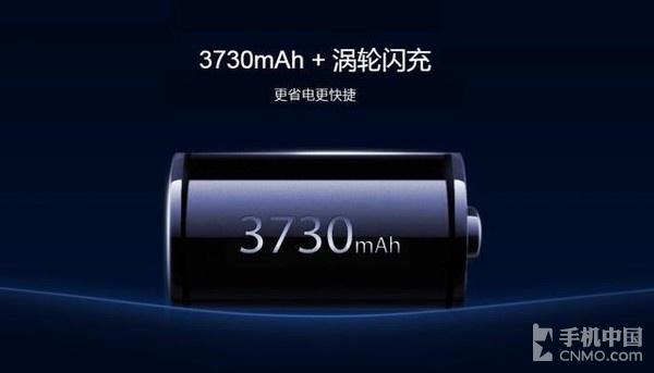 360手机N5s采用大容量电池+涡轮闪充