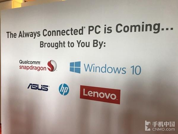 干货:十问高通骁龙835移动PC平台!