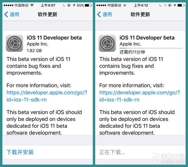 iOS 11下载文件