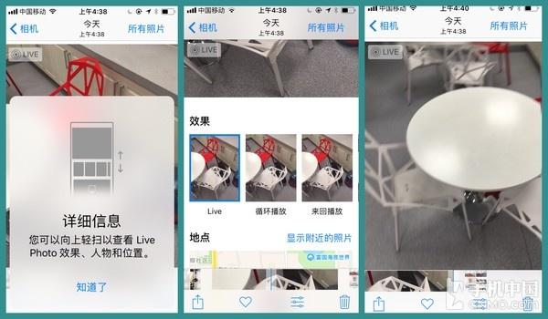 iOS 11加强Live Photo