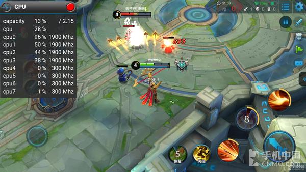 努比亚Z17玩《王者荣耀》界面