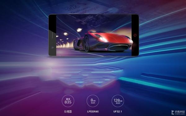 努比亚Z17最高配备8GB运存