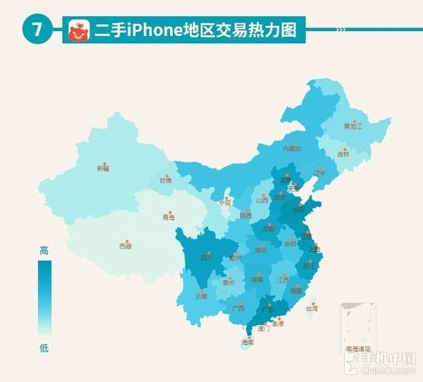 二手iPhone地区交易热力图