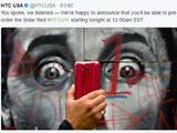 喜大普奔 HTC U11新配色艳阳红开启预售