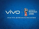 引领体育潮流,vivo世界杯这球进的漂亮
