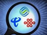 三运营商5月数据 4G用户数中国移动领跑