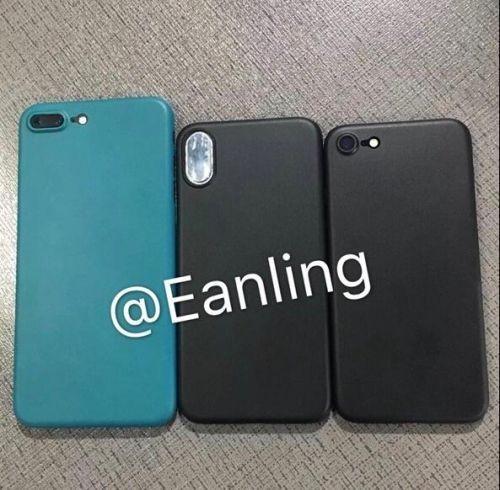 iPhone 8保护壳