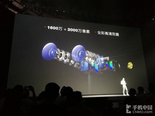 一加5正式发布/ LG G6+现身 新机汇总
