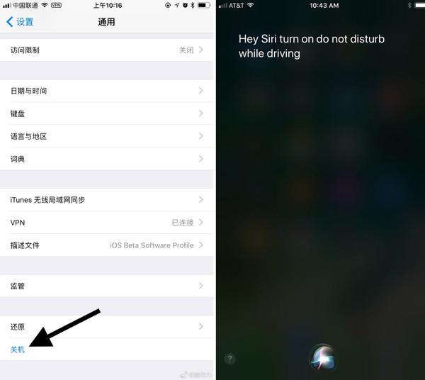 【圖片1】iphone8取消實體鍵如何開關機?