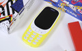 诺基亚3310(复刻版