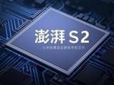 澎湃S2处理器即将量产 将被小米6c采用