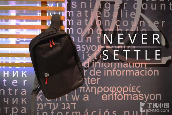 一加:不会做包的厂商不是好手机厂商!