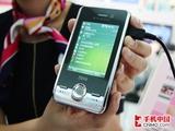顶级PPC TD手机支持HSDPA 中兴U990赏