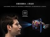 赵丽颖代言 ivvi手机重点发力裸眼3D市场