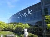 欧盟开巨额罚单 谷歌被处罚24.2亿欧元